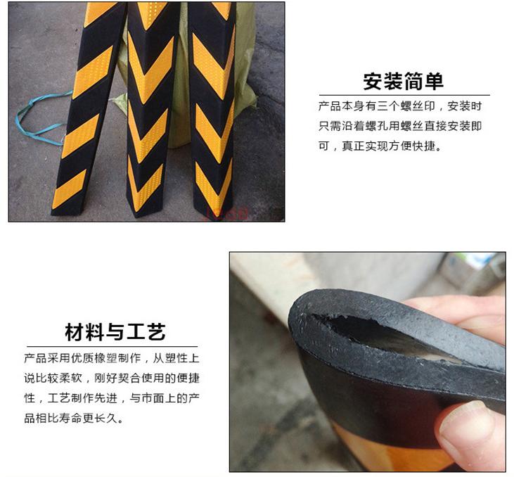 彩色直护角橡胶护角厂家直销定制