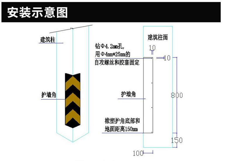 彩色直护角橡胶护角厂家直销定制安装