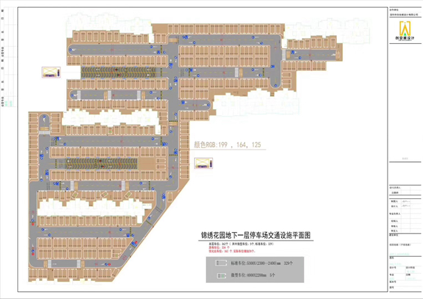 交通设施停车场CAD图纸设计