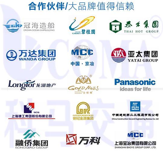 广州科马交通专业灯箱标识定制生产厂