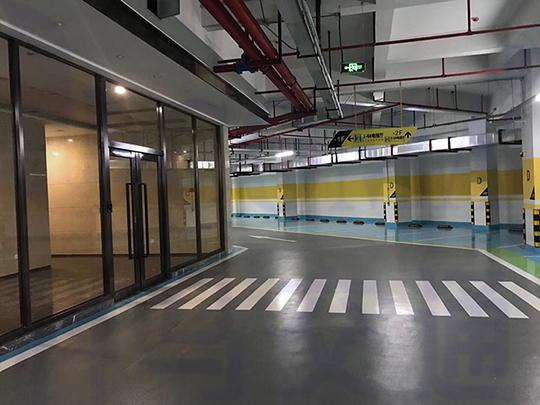 停车场专用橘皮环氧地坪产品介绍: