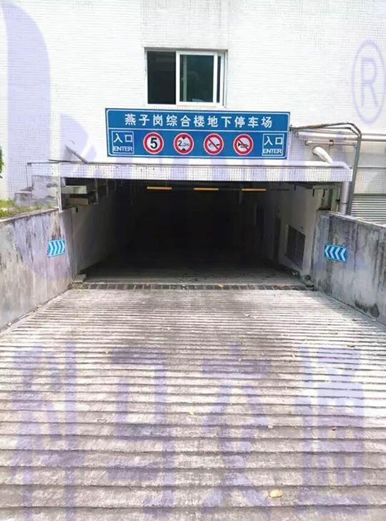 广州燕子岗体育馆地下停车场交通设施工程施工出入口龙门标识安装