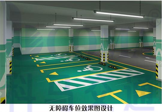 停车场车位规划设计优化效果图纸