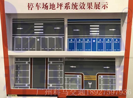 停车场车位地坪设计效果图
