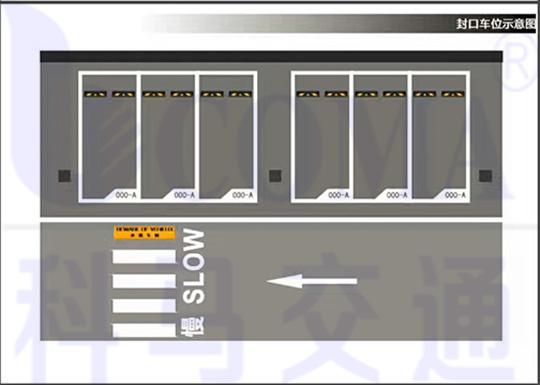 封口停车位规划设计图